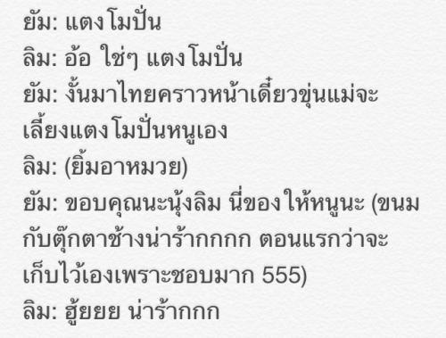 IMG_2574